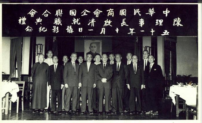 陳理事長啟清就職典禮攝影紀念1962年10月1日