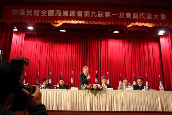 第九屆第一次會員代表大會