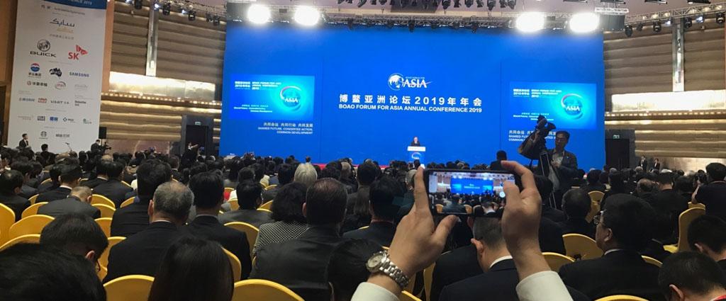 博鰲亞洲論壇2019年年會1