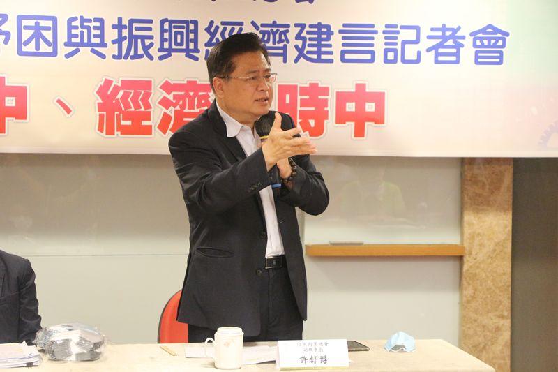 許舒博副理事長建言