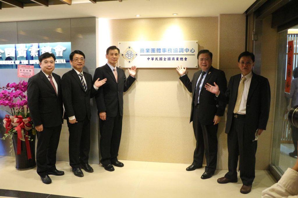 揭牌儀式,左起劉守仁副秘書長、戴中興副秘書長、羅木才主任、許舒博理事長、賴榮坤