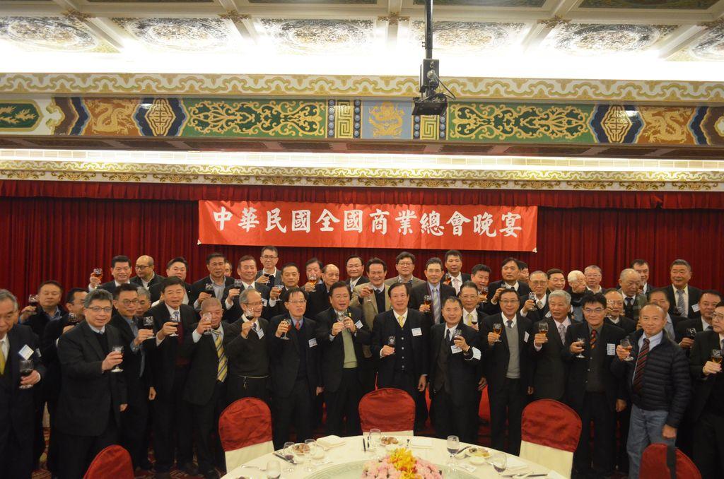 全國商業總會第十一屆理監事合影
