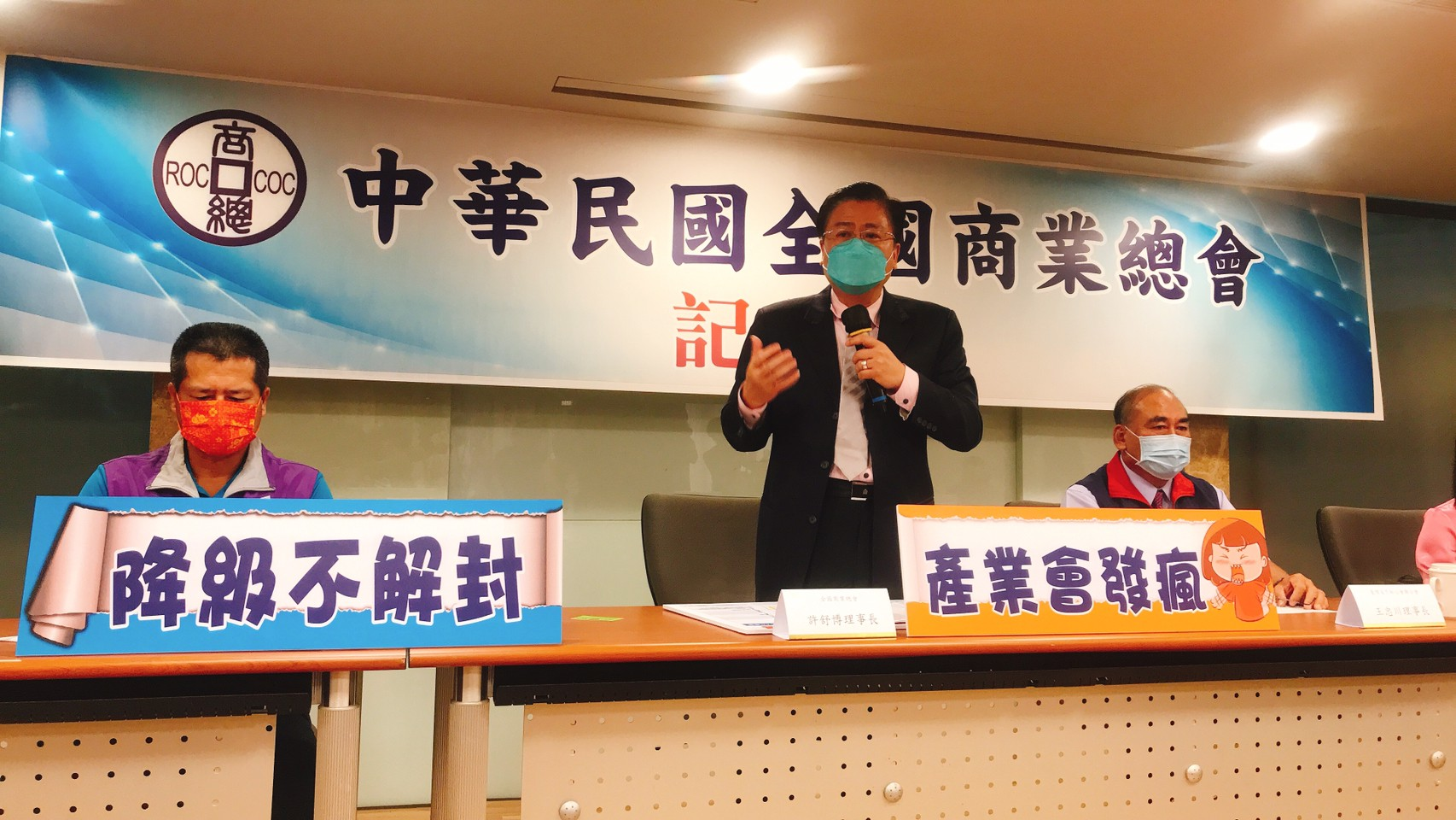 全國商業總會理事長許舒博致詞